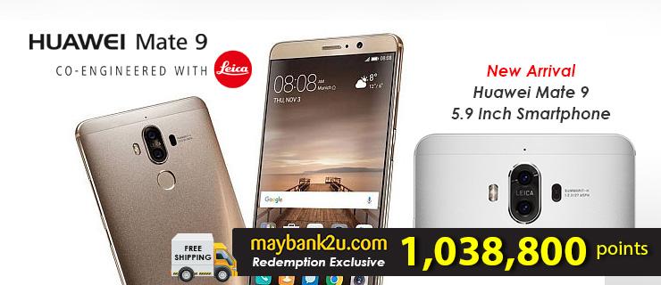 Huawei Mate 9 5.9 Inch Smartphone