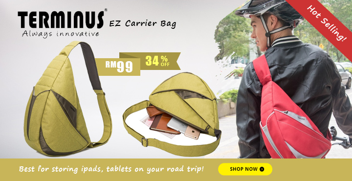 Hot Selling Terminus EZ Carrier Bag