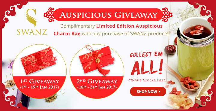 SWANZ Auspicious Giveaway